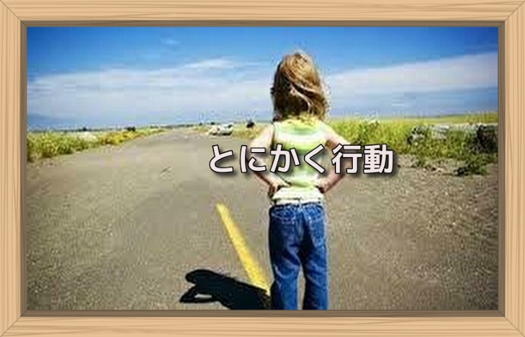 f:id:shiho196123:20190712152320j:plain