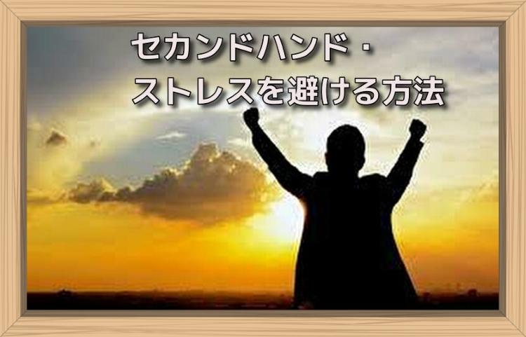 f:id:shiho196123:20190713130116j:plain