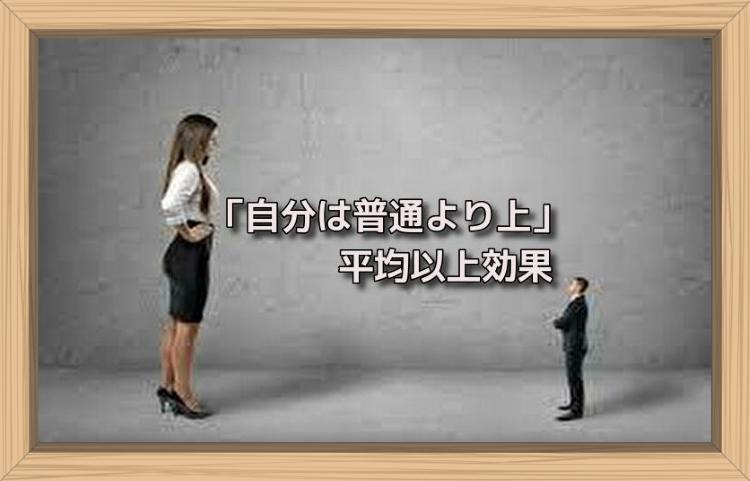 f:id:shiho196123:20190714134807j:plain