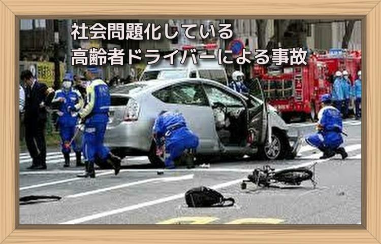 f:id:shiho196123:20190714135342j:plain