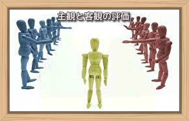 f:id:shiho196123:20190714140904j:plain