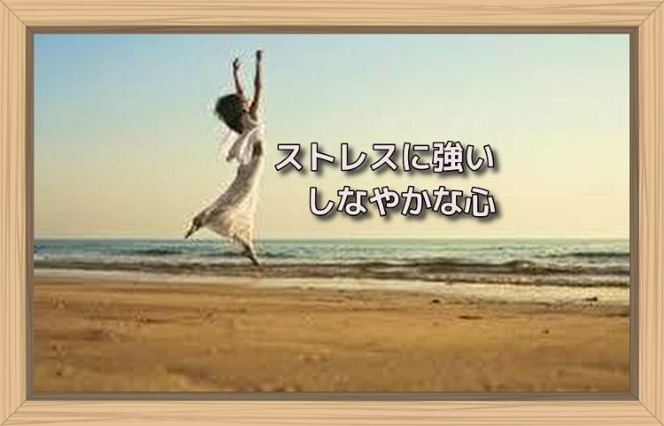 f:id:shiho196123:20190715141453j:plain