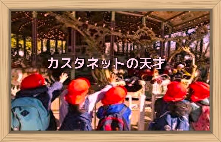 f:id:shiho196123:20190715164330j:plain