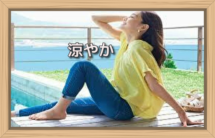 f:id:shiho196123:20190715164807j:plain
