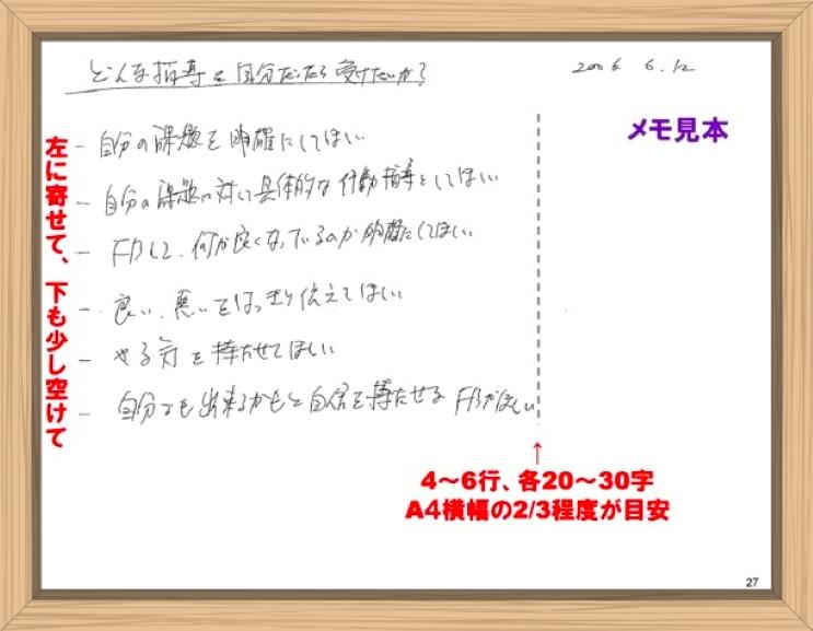 f:id:shiho196123:20190716131331j:plain