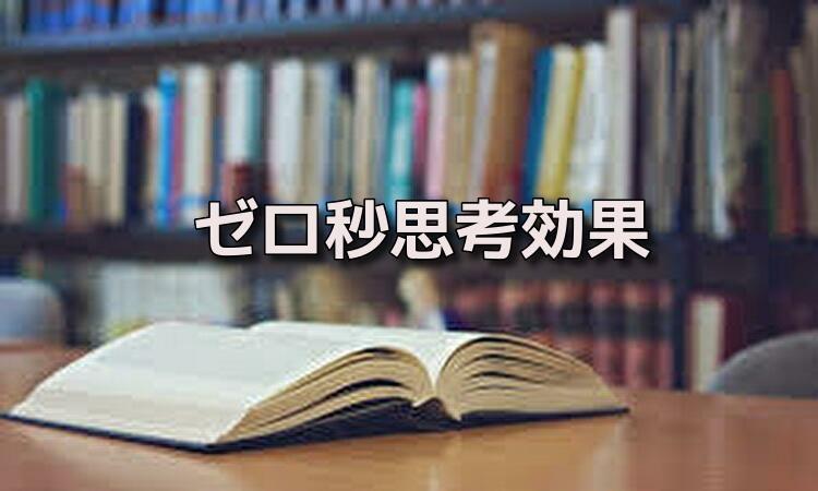 f:id:shiho196123:20190716145339j:plain