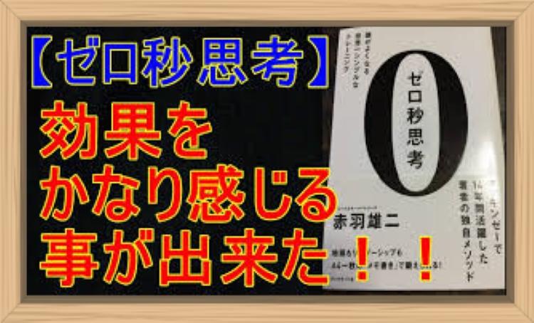 f:id:shiho196123:20190716150015j:plain