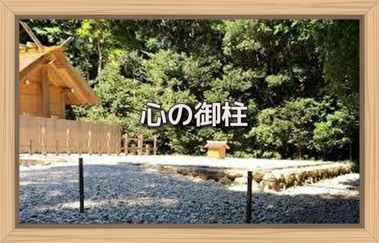 f:id:shiho196123:20190716152443j:plain