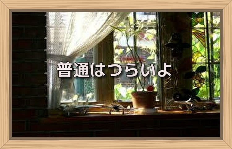 f:id:shiho196123:20190716214253j:plain
