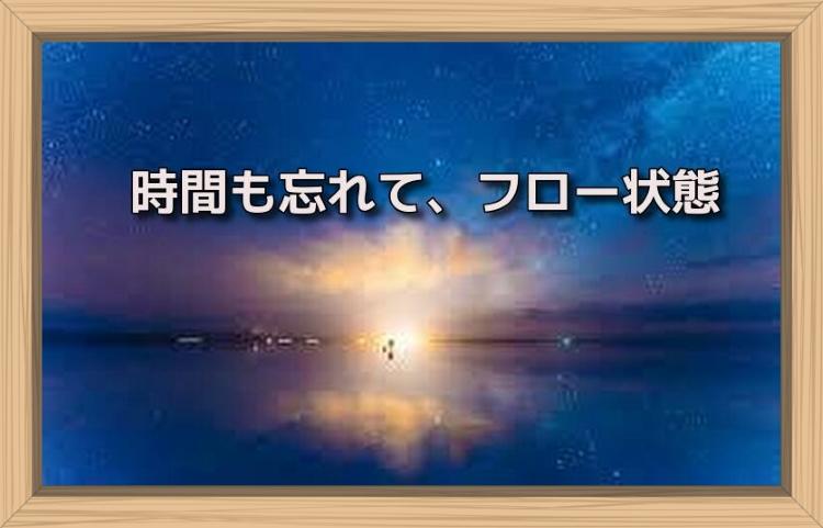 f:id:shiho196123:20190717124853j:plain
