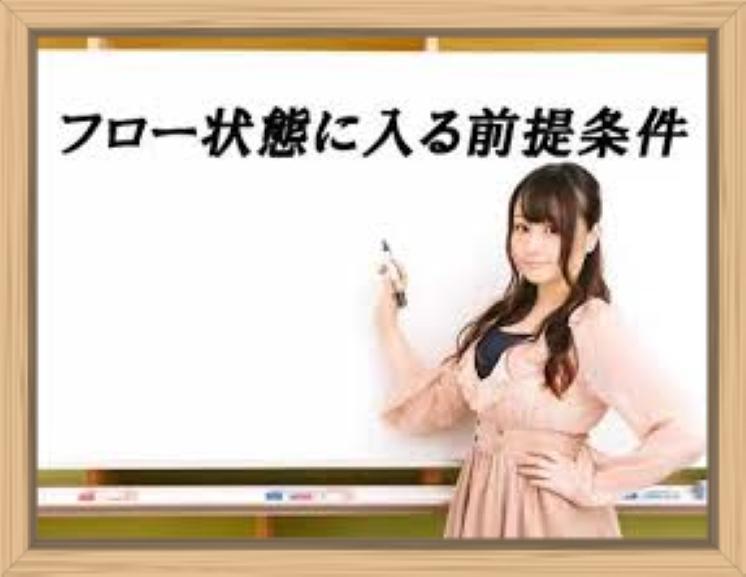 f:id:shiho196123:20190717125237j:plain