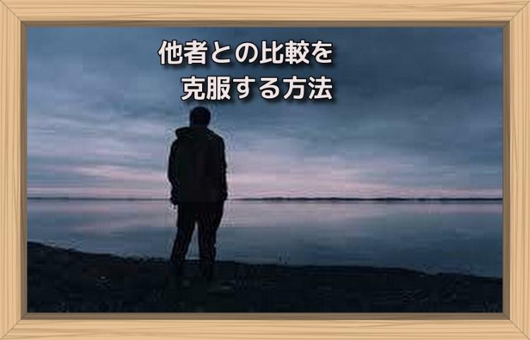 f:id:shiho196123:20190718144645j:plain
