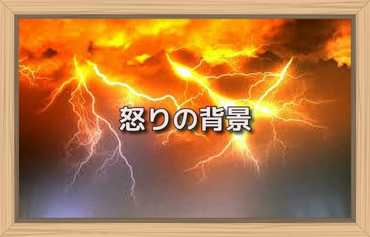 f:id:shiho196123:20190719140156j:plain