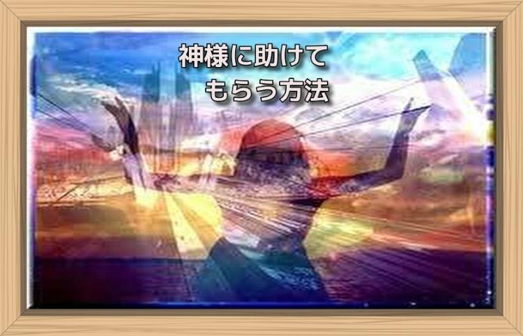f:id:shiho196123:20190719231018j:plain