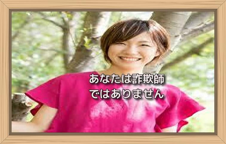 f:id:shiho196123:20190720150143j:plain