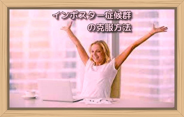 f:id:shiho196123:20190720151116j:plain