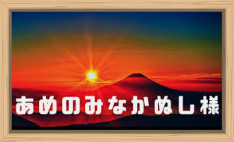 f:id:shiho196123:20190720220202j:plain