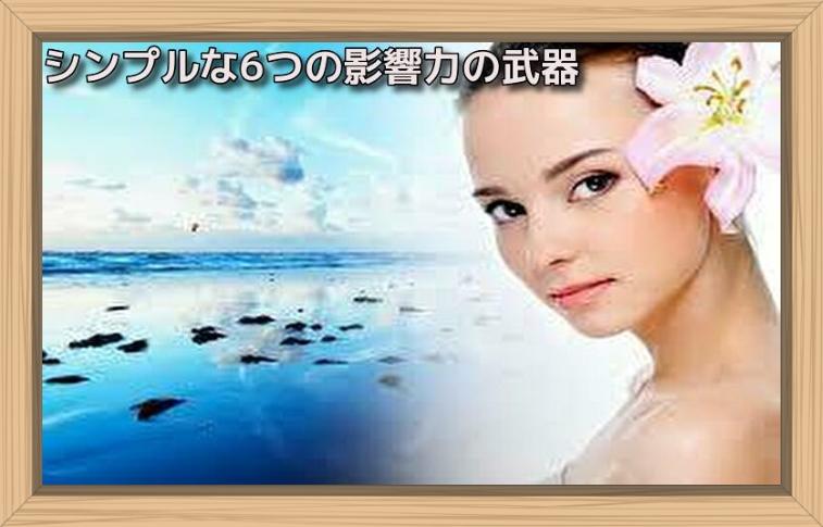 f:id:shiho196123:20190721140137j:plain