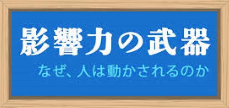 f:id:shiho196123:20190721140533j:plain
