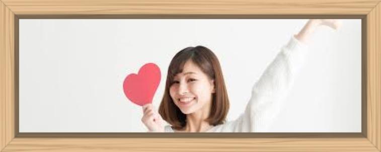 f:id:shiho196123:20190721141056j:plain