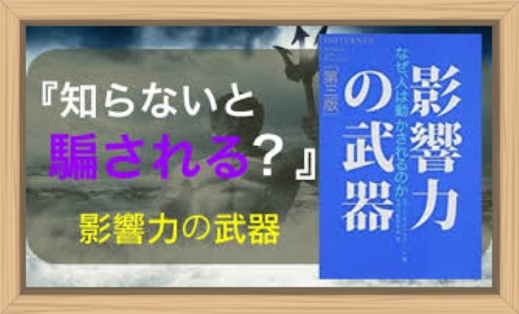 f:id:shiho196123:20190721141851j:plain