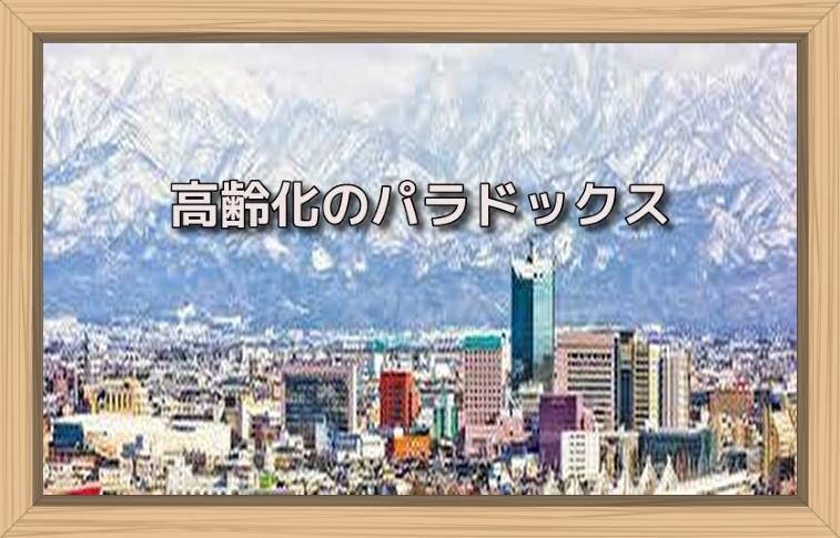 f:id:shiho196123:20190722154404j:plain