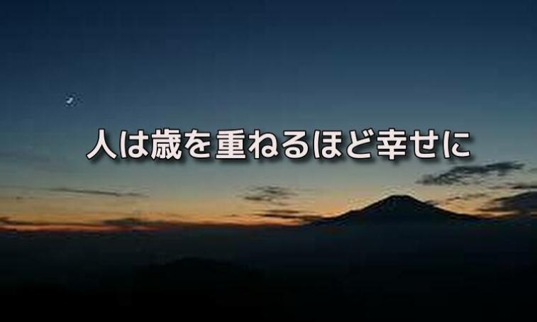 f:id:shiho196123:20190722160540j:plain