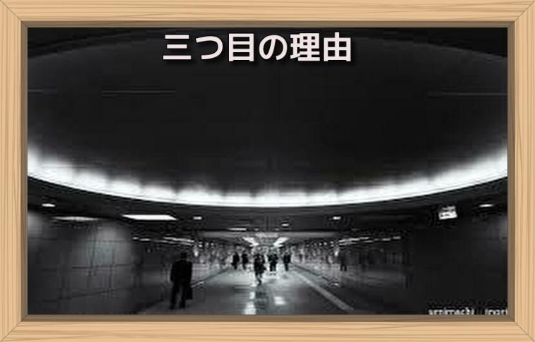 f:id:shiho196123:20190722175508j:plain