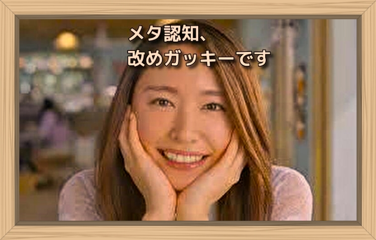 f:id:shiho196123:20190723151454j:plain