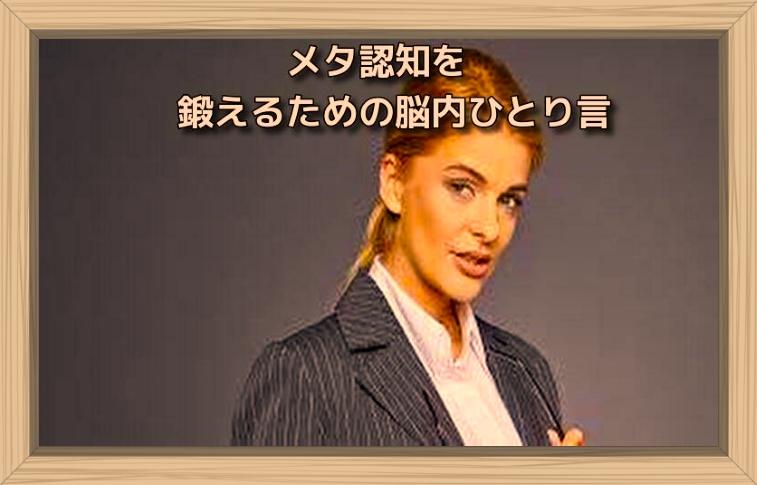 f:id:shiho196123:20190723152155j:plain