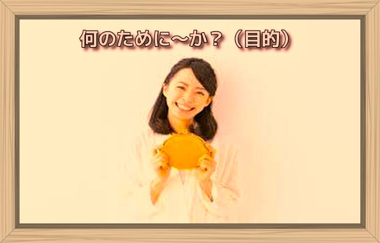 f:id:shiho196123:20190723153758j:plain