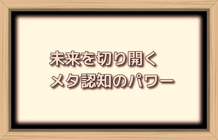 f:id:shiho196123:20190723154506j:plain