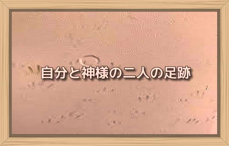 f:id:shiho196123:20190723172016j:plain