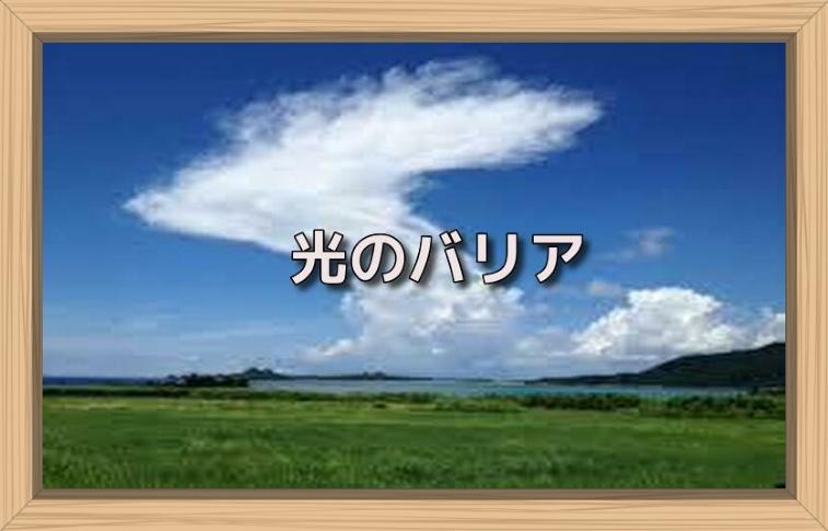 f:id:shiho196123:20190723173045j:plain