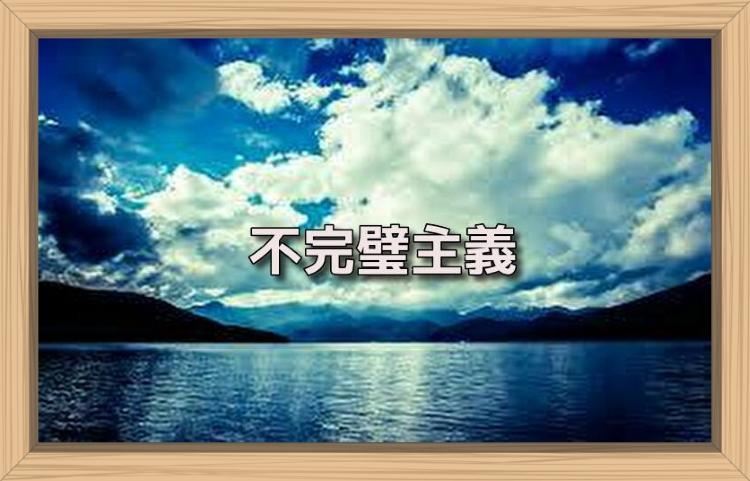 f:id:shiho196123:20190724191914j:plain