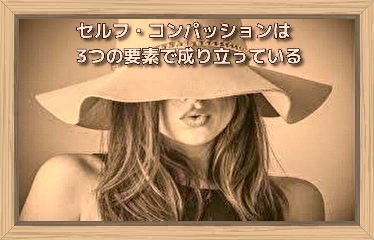 f:id:shiho196123:20190725020748j:plain