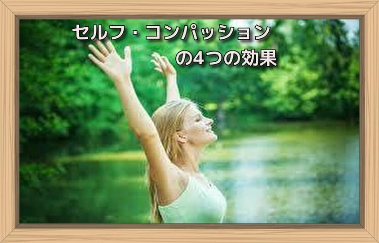 f:id:shiho196123:20190725021255j:plain