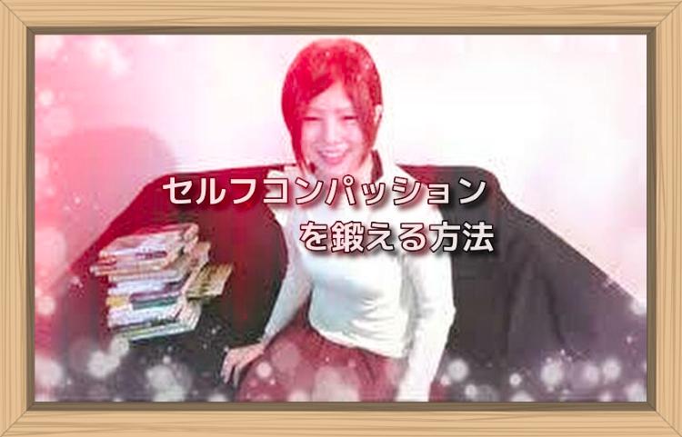 f:id:shiho196123:20190725021823j:plain