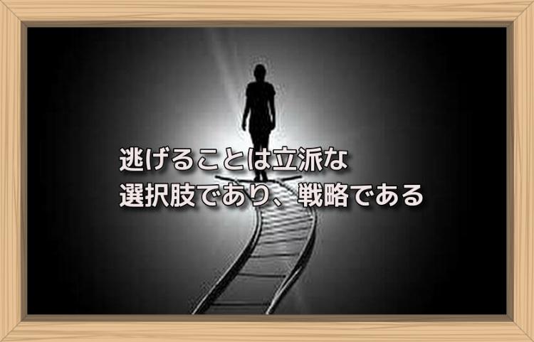f:id:shiho196123:20190725151132j:plain