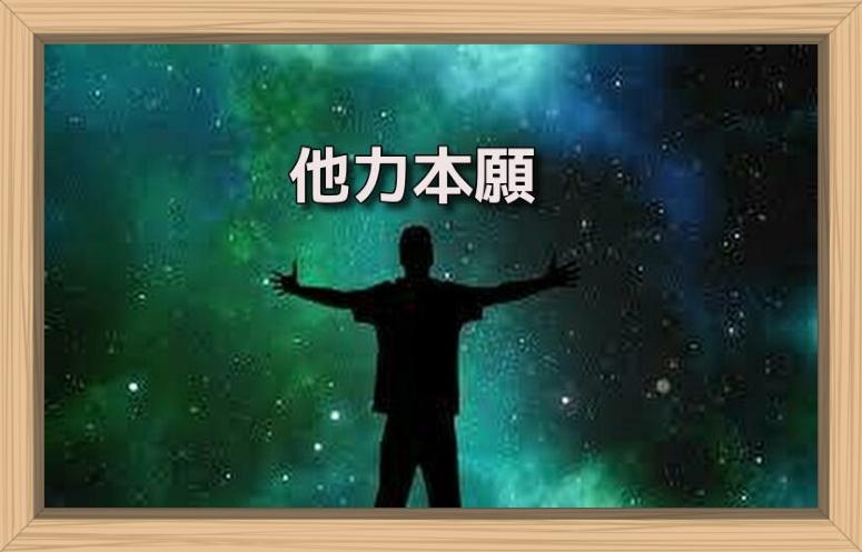 f:id:shiho196123:20190725190356j:plain