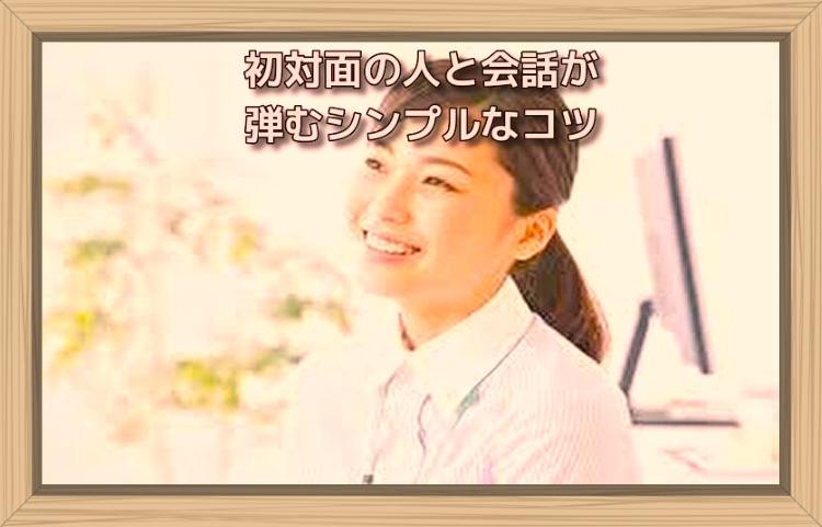 f:id:shiho196123:20190726204727j:plain