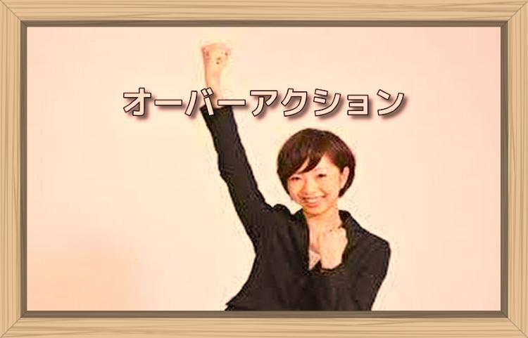 f:id:shiho196123:20190726205324j:plain