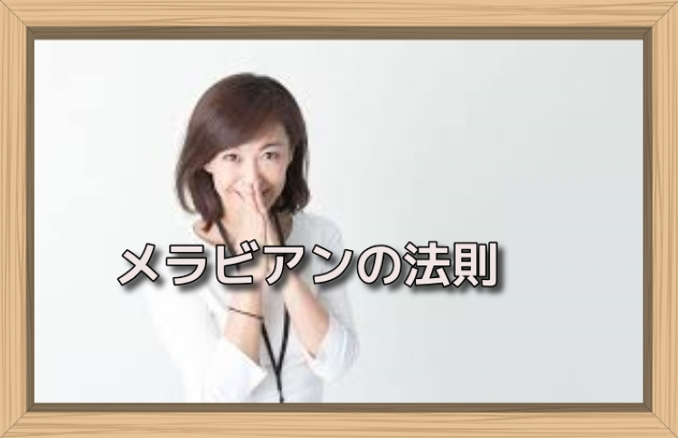 f:id:shiho196123:20190726211015j:plain