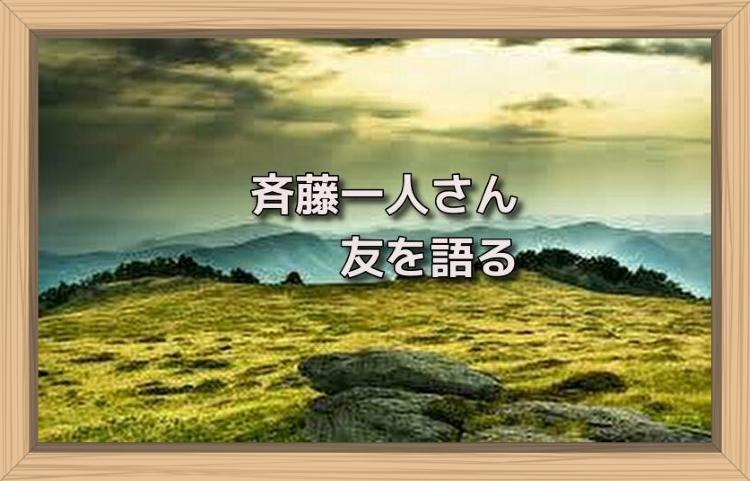 f:id:shiho196123:20190727012705j:plain