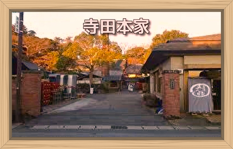 f:id:shiho196123:20190727013351j:plain