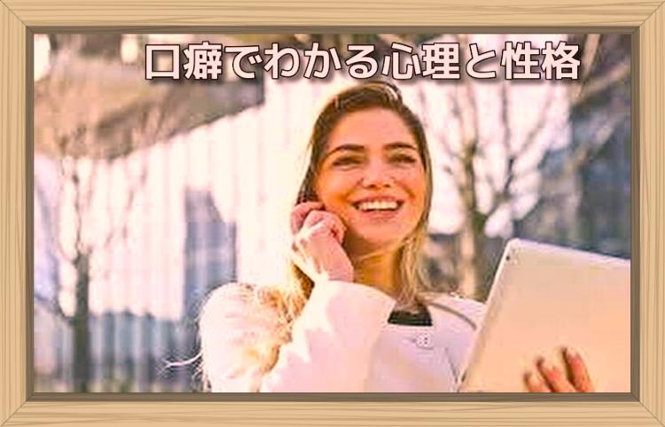 f:id:shiho196123:20190727163050j:plain