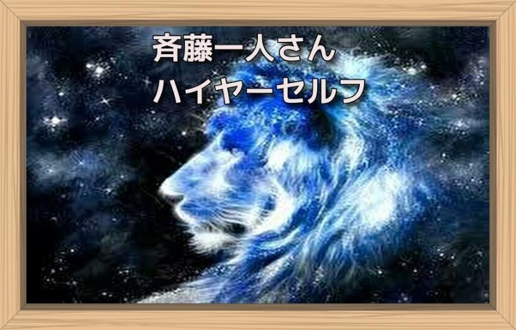 f:id:shiho196123:20190728002832j:plain