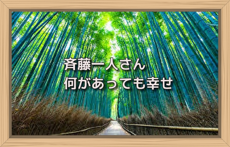 f:id:shiho196123:20190728234704j:plain
