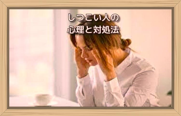 f:id:shiho196123:20190729135348j:plain