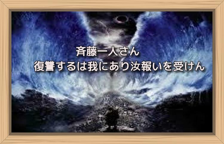 f:id:shiho196123:20190729223839j:plain